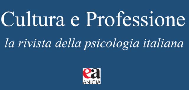 cultura-e-professione-2017